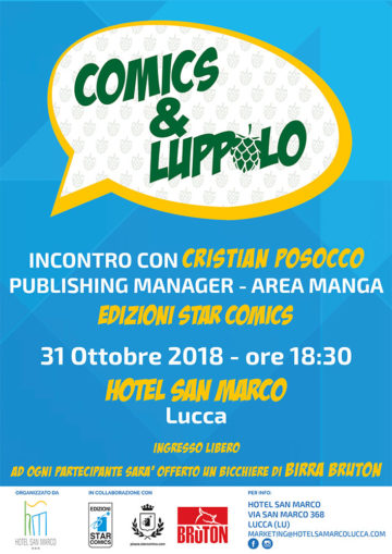 evento-comics-HSM